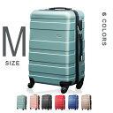 キャリーケース Mサイズ【10%OFFcoupon配布中】キャリーバッグ スーツケース 4日〜7日用 中型 1年間保証 超軽量 ファスナー キャッシュレス5%還元 suitcase TANOBI ABS5320