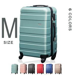 【700円OFFクーポン!!】スーツケース M キャリーケース M サイズ キャリーバッグ  超軽量 軽量 4日〜7日用 中型 1年間保証 ファスナー 新作  国内旅行用 suitcase TANOBI  ABS5320