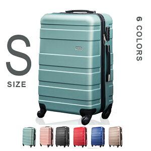 【全品P3倍★5/21限定!!】 スーツケース 機内持ち込み キャリーケース キャリーバッグ S サイズ 1年間保証  1日〜3日用 小型 ファスナー  新作 国内旅行用 suitcase  TANOBI ABS5320 値引