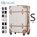 スーツケース S サイズ トランクケース キャリーバッグ一年間保証 TSAロック搭載 超軽量 1日〜3日用 小型 軽量 キャリーケース かわいい 新作 4輪 suitcase TANOBI FPP01