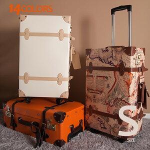 【全品P3倍★5/21限定!!】 スーツケース S サイズ トランクケース 一年間保証  超軽量 1日〜3日用 小型 軽量  トランク キャリーケース  キャリーバッグ かわいい 新作 4輪 suitcase TANOBI FP