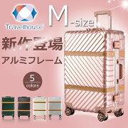スーツケース キャリー キャリーバッグ フレーム ストッパー Travelhouse