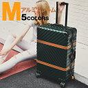 スーツケース ストッパー付き キャリーケース キャリーバッグフレーム M サイズ TSAロック搭載一年間保証 軽量 中型 4日〜7日用 suitcase Travelhouse T1862