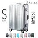 キャリーケース スーツケース フレーム キャリーバッグ一年間保証 S サイズ TSAロック搭載 軽量 1日〜3日用 小型 suitcase T1169 DEAL2