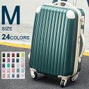 スーツケース キャリーケース キャリーバッグM サイズ TSAロック搭載 超軽量 4日〜7日用 中型 ファスナー かわいい 4輪 suitcase Travelhouse T8088