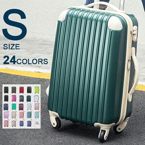 【800円OFFクーポン!!】 スーツケース キャリーバッグ Sサイズ キャリーケース 一年間保証 TSAロック搭載 1〜3日用 小型 軽量 ファスナー  かわいい 4輪 suitcase Travelhouse 8088 値引