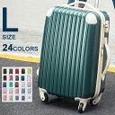 スーツケース キャリーケース キャリーバッグ1年間保証TSAロック搭載 Lサイズ 7日〜14日用 大型 軽量ファスナー かわいい 4輪 suitcase Travelhouse T8088
