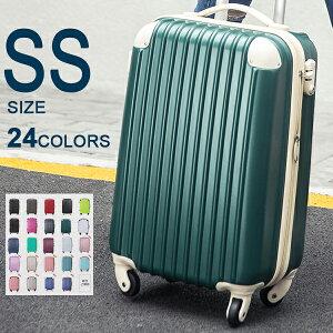 【800円OFFクーポン!!】 スーツケース 機内持ち込み 可 キャリーバッグ キャリーケース 小型 SS サイズ 1年間保証 TSAロック搭載 軽量  1日〜3日用 ファスナー かわいい 4輪 suitcase Travelhou