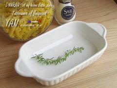 グラタンの一番人気の定番です使いやすい定番スタイル〜 アイボリー長角グラタン皿白い食器 7...