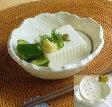 オフホワイト 水切プレートの付いた小鉢 食器 白い食器/食器/冷奴/業務用