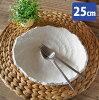 白いギザギザの皿/大1