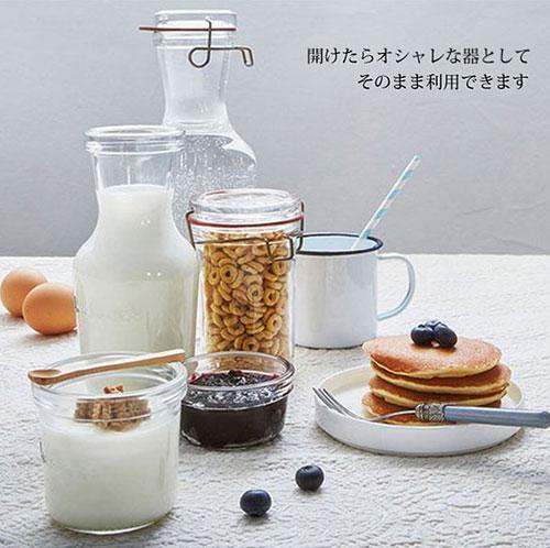 ルイジ ボルミオリ Lock eat カラフェ 0.5L  カフェ食器/業務用/