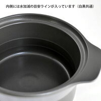 電子レンジごはん鍋炊飯/ご飯釜/ご飯鍋/おいしい/土鍋/ガス