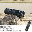 MZ-82425C 単眼鏡 Monocular VANGUARD バンガード【送料無料】※沖縄・離島・一部地域は追加送料がかかる場合があります。