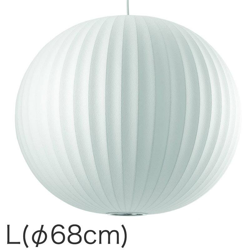 Bubble Lamp(バブルランプ) Ball Lamp Large:VANILLA-KAGU