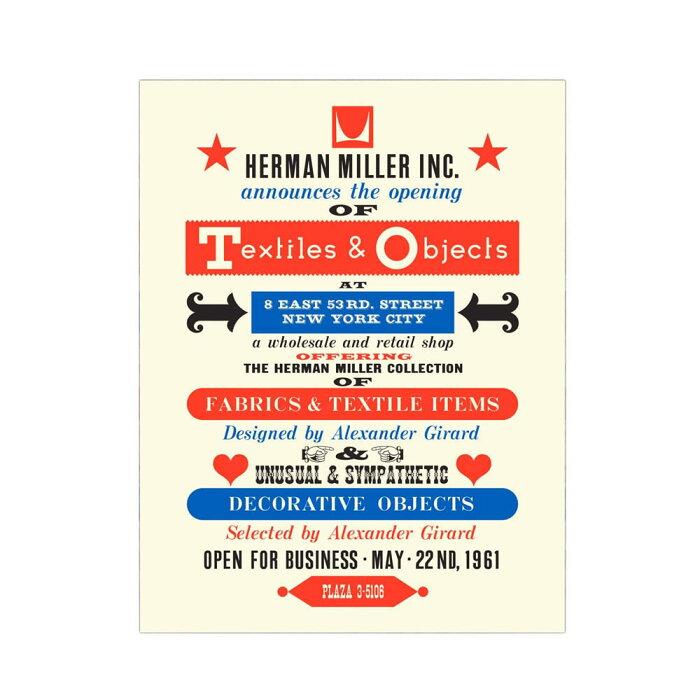 ハーマンミラー テキスタイルズ&オブジェクツ ポスター[HA-TOU](ポスターのみ)【Herman Miller ハーマンミラー 正規品】