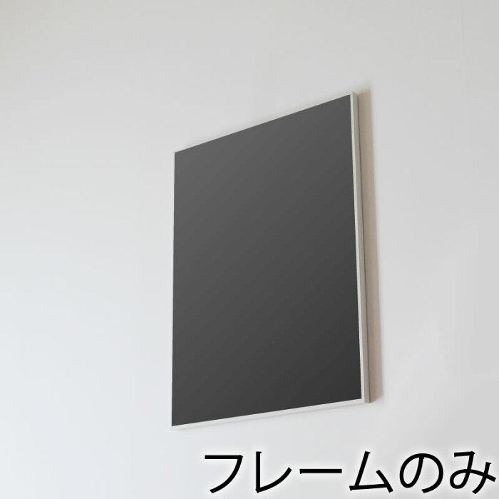 《VANILLAオリジナル》ハーマンミラー テキスタイルズ&オブジェクツ ポスター専用アルミフレーム