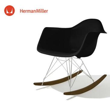 イームズ アームシェルチェア RAR ブラック クロームベース ウォールナット[RAR. 47 OU ZA]【Herman Miller ハーマンミラー 正規品】