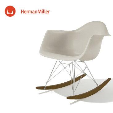 イームズ アームシェルチェア RAR ストーン クロームベース ウォールナット[RAR. 47 OU STN]【Herman Miller ハーマンミラー 正規品】