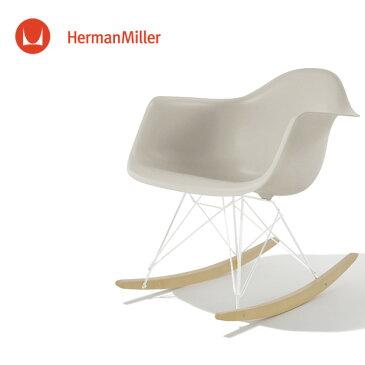 イームズ アームシェルチェア RAR ストーン ホワイトベース メープル[RAR. 91 UL STN]【Herman Miller ハーマンミラー 正規品】