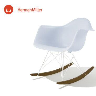 イームズ アームシェルチェア RAR ブルーアイス ホワイトベース ウォールナット[RAR. 91 OU BLE]【Herman Miller ハーマンミラー 正規品】