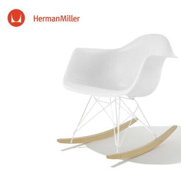 イームズ アームシェルチェア RAR ホワイト ホワイトベース メープル[RAR. 91 UL ZF]【Herman Miller ハーマンミラー 正規品】