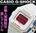CASIO G-SHOCK プレシャスハートセレクション GLS-5500P-7CASIO G-SHOCK 腕時計 カシオ プレシ...