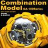 CASIO G-SHOCK コンビネーションモデル GA-100 GA-100A-9ADR メンズ腕時計 海外モデル 逆輸入 カシオGショック アナデジ 腕時計 イエロー 送料無料