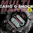 重厚感溢れるG-SHOCK 逆輸入ソーラー腕時計G-SHOCK マルチバンド6 GW-7900-1 GW-7900-1ER CASIO...