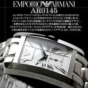 側面のロゴが印象的 エンポリオ アルマーニ 腕時計【EMPORIO ARMANI】エンポリオ アルマーニ ス...