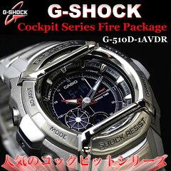 ジーショック G-SHOCK 腕時計 計器類イメージ!重厚なコンビメタルベルト!ジーショック G-SHOC...