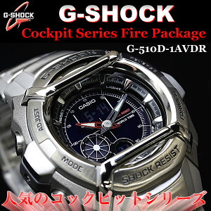 Gショック G-shock 腕時計 計器類イメージ!重厚なコンビメタルベルト!Gショック G-SHOCK CASI...