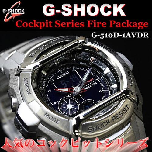 ジーショック G-SHOCK CASIO Gショック 腕時計 メンズ G-sh...