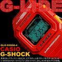 G-SHOCK 人気5500型 タイドグラフ搭載 最新夏モデル!CASIO G-SHOCK G-LIDE(GLX-5500A-4)メン...