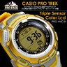 CASIO PROTREK トリプルセンサー搭載 タフソーラー メンズウォッチ 腕時計 PRG-110C-9 送料無料