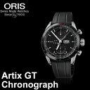 正規品 オリス ORIS アーティックス GT クロノグラフ 自動巻き 雑誌掲載ブランド 送料無料