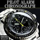 セイコー SEIKO 逆輸入セイコー 腕時計 メンズ パイロット アラーム クロノグラフ セイコー 海外モ...