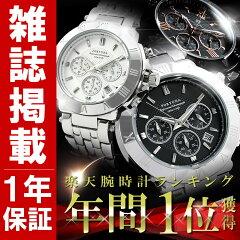 [雑誌掲載 楽天 腕時計 人気 ランキング 1位獲得]あす楽 メンズ腕時計 激安 ステンレス/革/革ベ...