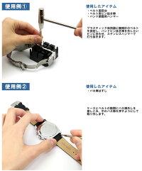 腕時計用工具6点セット腕時計調整ツール