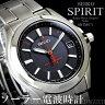 セイコー メンズ 腕時計 スピリット ソーラー電波腕時計 SBTM071 SEIKO 送料無料