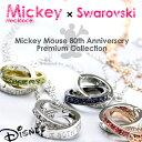 ミッキーマウス生誕80周年記念リングネックレス◆Disney◆ミッキーマウス生誕80周年記念リング...