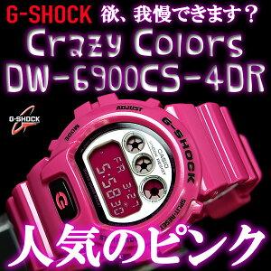 人気のクレイジーカラーズ!インパクト大のピンクカラーCASIO カシオ G-SHOCK クレイジーカラー...