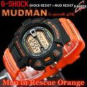 CASIO G-SHOCK 壊れない時計を作るがモットーのカシオ GショックG-SHOCK 腕時計 カシオ マッド...