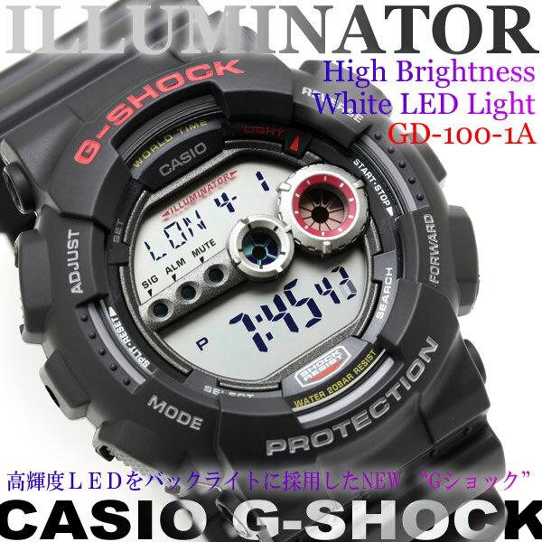 CASIO illuminator SALESALE G-SHOCK CASIO G ILLUM...