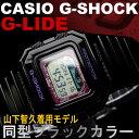 CASIO G-SHOCK 山P着用モデル!CASIO カシオ G-SHOCK 山P着用モデル 同型ブラック!GLX-5500-1...