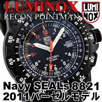 ルミノックスLUMINOX腕時計8821ルミノックスluminoxLM-8821