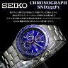 セイコー 腕時計|SEIKO パイロットクロノグラフ搭載超人気腕時計 スカイパイロット ブルー回転計算尺ベゼル 機能充実の腕時計snd255p1