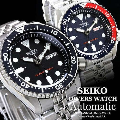 セイコー SEIKO 腕時計 メンズ SKX007K SKX009K ダイバーズウォッチ男性用腕時計 ...