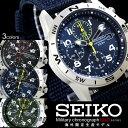 SEIKO セイコー メンズ腕時計 ミリタリークロスバンド クロノグラフ SND399P SND399 送料無料