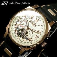 ドルチェメディオDolceMedio腕時計自動巻きPOWERWATCH掲載モデルDM8004-PGWH